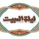 چرا در لیلة المبیت، مشرکین به جای پیامبر (صلی الله علیه و آله) در بستر، حضرت علی (علیه السلام) را به قتل نرساندند؟