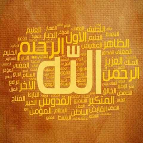 از جمله مسائلی که در مقام سلوک برای سالک به وجود می آید تجلیات اسماء حسنی و صفات حضرت حق در وجود سالک است لطفا در مورد چگونگی این تجلیات توضیحاتی بفرمایید.