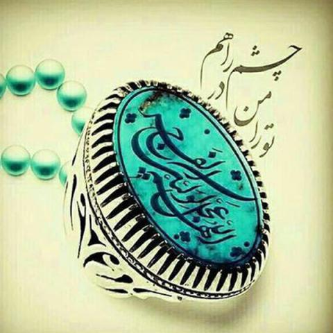 به هنگام ظهور حضرت مهدی(علیه السلام) همه مردم به مکه هجرت می کنند یا اینکه صرفا یاران خاص ایشان به مکه عزیمت می کنند؟