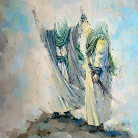لطفا تمام آیاتی که در روز عید غدیر نازل شد را بفرمایید.