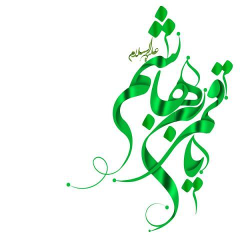 چرا به حضرت عباس(علیه السلام) قمر بنی هاشم می گویند؟ و چرا پس از شهادت پیکر ایشان به خیمه گاه منتقل نشد!؟