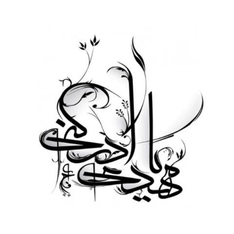 چرا ملائکه امام (عجل الله فرجه) را در کودکی به آسمان ها بردند!؟
