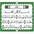 چرا قرآن به همسر ابولهب «حمالة الحطب» می گوید؟