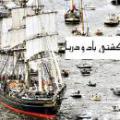 چرا خداوند در آیه ی 33 سوره ی شوری با ذکر راکد ساختن باد و جلوگیری از حرکت کشتی ها در آب، به قدرت خود اشاره کرده؟