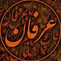 آیا چیزی به نام عرفان شرقی وجود دارد؟ چه تفاوت هایی با عرفان اسلامی دارد؟